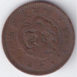 Coin > ½sen, 1873-1888 - Japan  - obverse