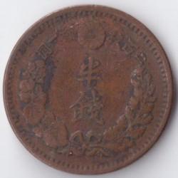 Coin > ½sen, 1880 - Japan  - reverse