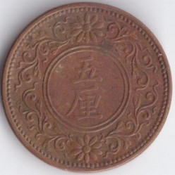 Münze > 5Rin, 1916-1919 - Japan  - reverse