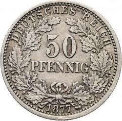 Кованица > 50фенинга, 1877-1878 - Немачка  - reverse