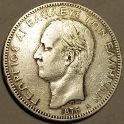 Moneta > 5drachm, 1875-1876 - Grecja  - obverse