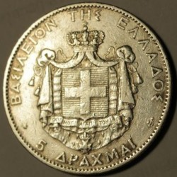 Moneta > 5drachm, 1875-1876 - Grecja  - reverse
