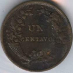 Монета > 1сентаво, 1937 - Перу  (CENTAVO written straight) - reverse