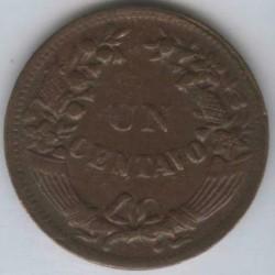 Moneda > 1centavo, 1941-1949 - Perú  - reverse