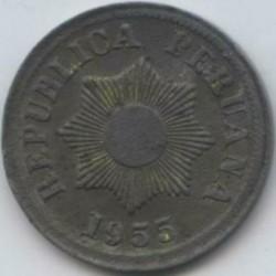 Moneta > 2centavos, 1950-1958 - Perù  - obverse
