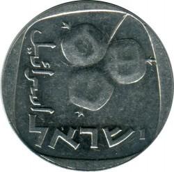 Moneta > 5agorot, 1976-1979 - Israele  - obverse