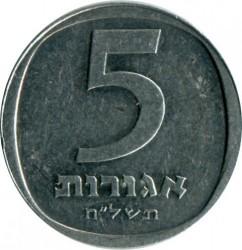 Монета > 5агорот, 1976-1979 - Ізраїль  - reverse