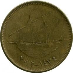 Монета > 5филсов, 2012-2015 - Кувейт  - reverse