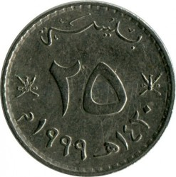Moneta > 25baisa, 1999 - Oman  - obverse