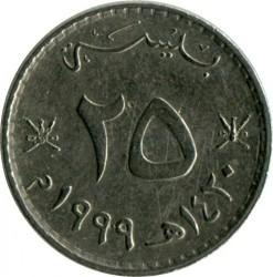 Moneta > 25baisa, 1999 - Oman  - reverse