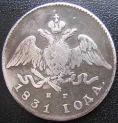 Münze > 20Kopeken, 1826-1831 - Russland  - obverse