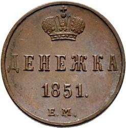 Moneda > 1denezhka, 1850-1855 - Rússia  - reverse