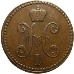 Münze > 2Kopeken, 1839-1848 - Russland  - obverse