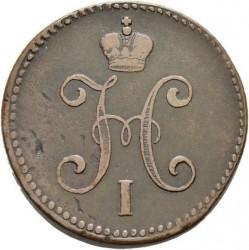 Münze > 3Kopeken, 1839-1848 - Russland  - obverse