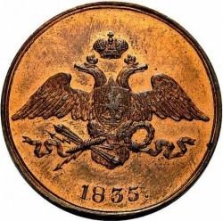 Münze > 5Kopeken, 1831-1839 - Russland  - obverse