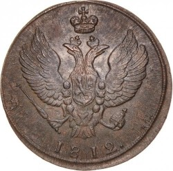 Mynt > 2kopek, 1810-1830 - Russland  - reverse