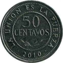 Coin > 50centavos, 2010-2012 - Bolivia  - reverse