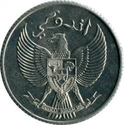 Кованица > 10сена, 1951-1954 - Индонезија  - obverse