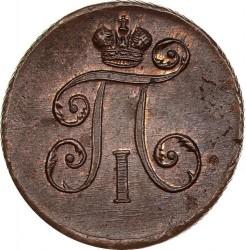 Moneda > 1dengá, 1797-1801 - Rusia  - obverse
