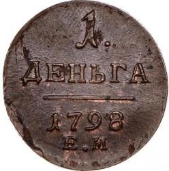 Moneda > 1dengá, 1797-1801 - Rusia  - reverse