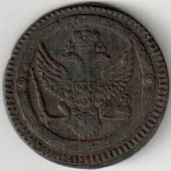 Minca > 2kopejky, 1802-1807 - Rusko  - obverse