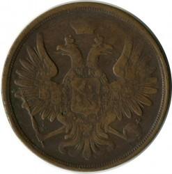 Монета > 3копейки, 1850-1859 - Россия  - obverse