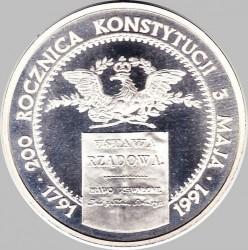 Монета > 200000злотых, 1991 - Польша  (200 лет Конституции Польши) - reverse