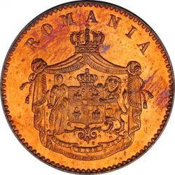 מטבע > 2באני, 1867 - רומניה  - reverse