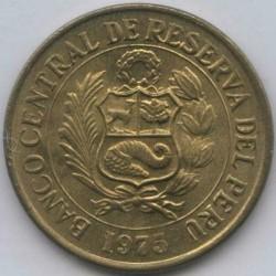 سکه > 25سنتاوس, 1975 - پرو  - obverse