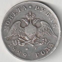 Coin > 1ruble, 1826-1831 - Russia  - obverse