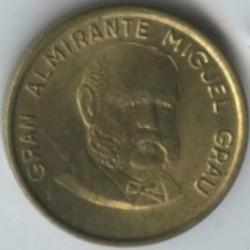 سکه > 50سول, 1985 - پرو  - obverse