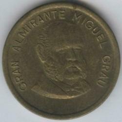سکه > 500سول, 1985 - پرو  - obverse