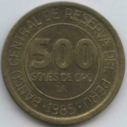 Монета > 500сола, 1985 - Перу  - reverse