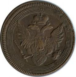 Münze > 5Kopeken, 1802-1810 - Russland  - obverse