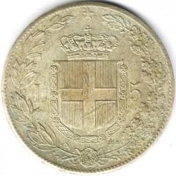 سکه > 5لیره, 1878-1879 - ایتالیا  - reverse