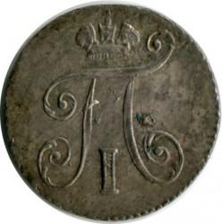 Монета > 5копійок, 1797-1801 - Росія  - obverse
