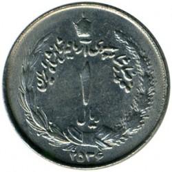 Moneta > 1rialas, 1977-1978 - Iranas  - obverse