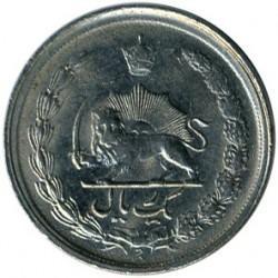 Moneta > 1rialas, 1977-1978 - Iranas  - reverse