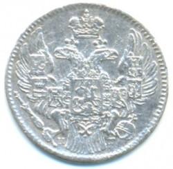 Монета > 5копеек, 1834 - Россия  (Серебро /серый цвет/) - obverse