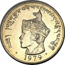 Mynt > 3ngultrums, 1979 - Bhutan  - reverse