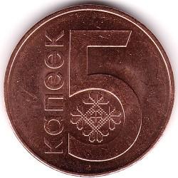 Coin > 5kopeks, 2009 - Belarus  - obverse