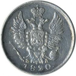 מטבע > 20קופייקה, 1810-1826 - רוסיה  - obverse
