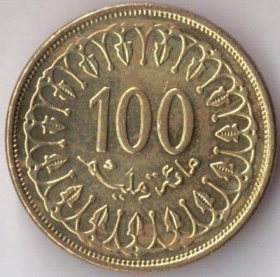 100 Millim 1960 2013 Tunesien Münzen Wert Ucoinnet
