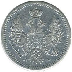 Монета > 5копеек, 1850 - Россия  (Серебро /серый цвет/) - reverse