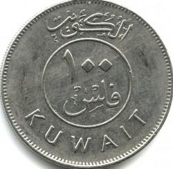 Minca > 100fils, 1962-2010 - Kuvajt  - obverse