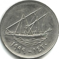 Pièce > 100fils, 1962-2010 - Koweit  - reverse