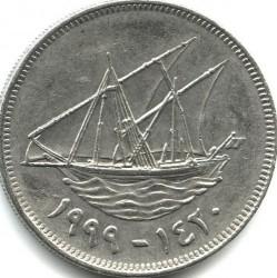 Moneta > 100fils, 1962-2010 - Kuwait  - reverse