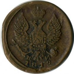 Minca > 1denga, 1810-1828 - Rusko  - obverse