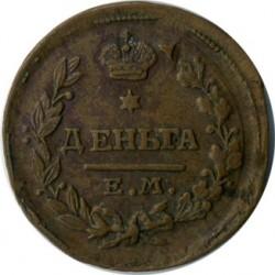 Minca > 1denga, 1810-1828 - Rusko  - reverse