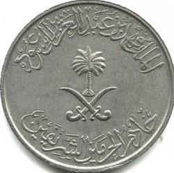 Moneda > 25halalas, 1987-2002 - Arabia Saudita  - obverse